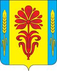 Администрация Благодаровского сельсовета