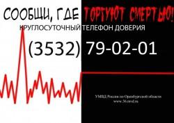 informacija-na-sajt.jpg