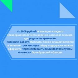 image-15-05-20-11-19-4.jpeg