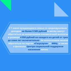 image-15-05-20-11-19-5.jpeg